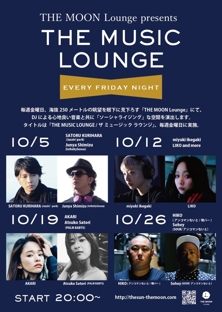 THE MUSIC LOUNGE Oct2 1